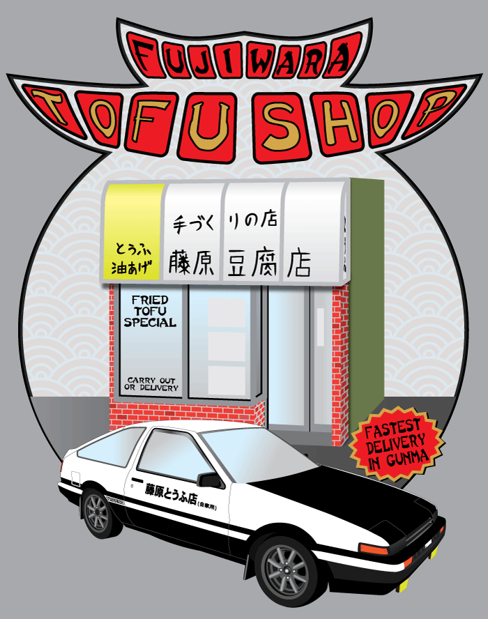 Fujiwara-Tofu-Shop02.png